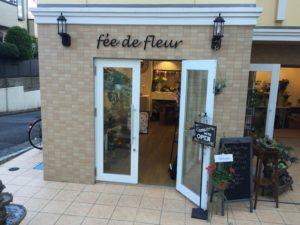 花の妖精-fée de fleur(フェ・ド・フルール)
