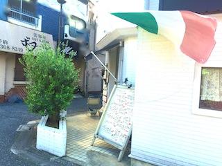 Le restaurant italien