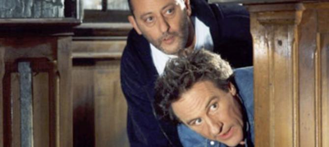 「ルビー&カンタン」:フランス映画クラス