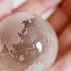 フランスと移民:フランス文化クラス