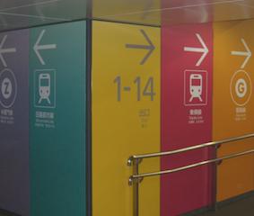 日本を観光案内しよう:地下鉄の乗り換えは難しい?
