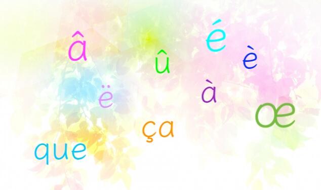 フランス語発音,発音記号
