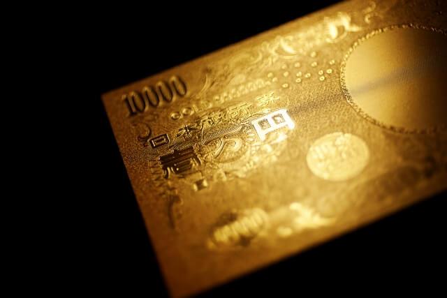 ゴールドの1万円札