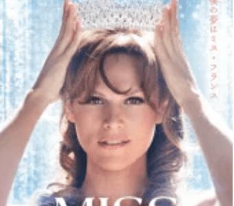 フランス映画「ミスフランスになりたい」実際のジェンダーレスモデル出演の話題作