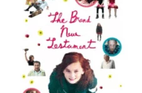 フランス映画「神様メール」現実逃避したい時におすすめのファンタジックコメディ